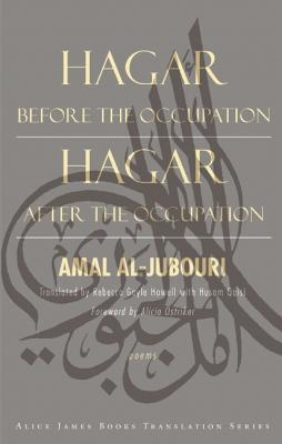 Hagar Before the Occupation / Hagar After the Occupation By Al-jubouri, Amal/ Howell, Rebecca Gayle (TRN)/ Qaisi, Husam (TRN)/ Ostriker, Alicia (FRW)